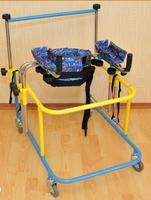 Ходунки PR3003 на 4-х колесах (FS 966 LH) детские