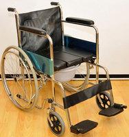 Кресло-коляска инвалидная с санитарным оснащением FS681-45
