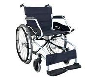 """Кресло-коляска Ergo 150 17"""" F"""