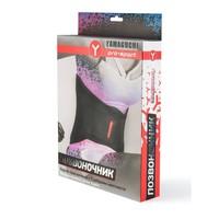 Корсет поясничный Yamaguchi Neoprene Lumbar Support
